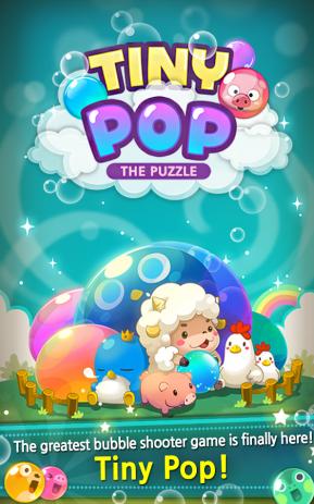 Tiny Pop | Android