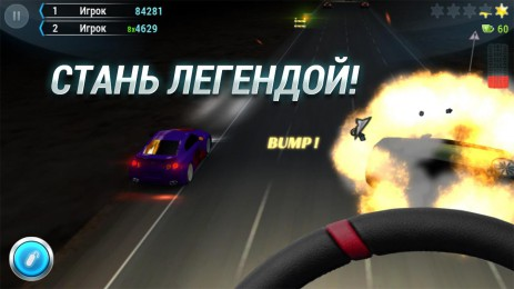 Road Smash | Android