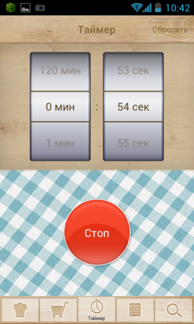 Рецепты Bon Appetit | Android