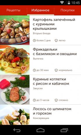 Скриншот Рецепты от Кукорамы