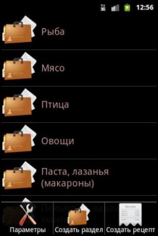 Рецепты для мультиварки | Android