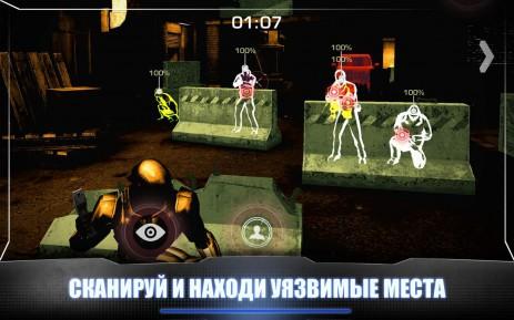 Скриншот RoboCop