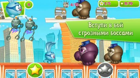 Скриншот Смешарики. Начало Free