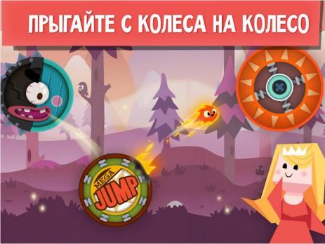 Pyro-Jump | Android