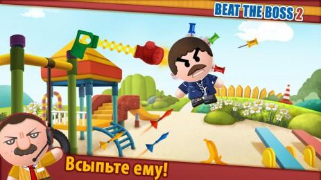 Скриншот Beat the Boss 2