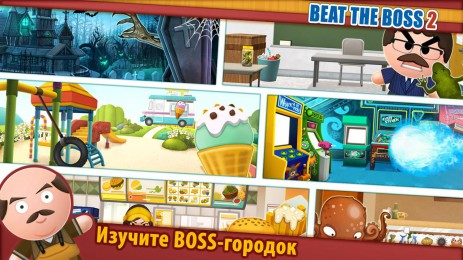 Beat the Boss 2 (17+) | Android