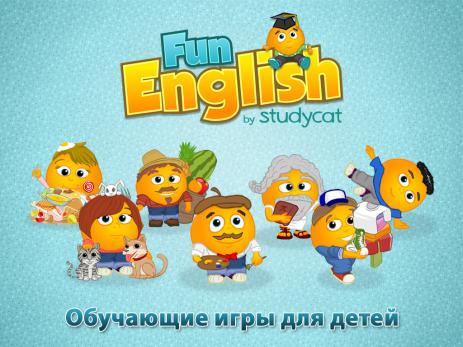 Poster Fun English: Учите английский