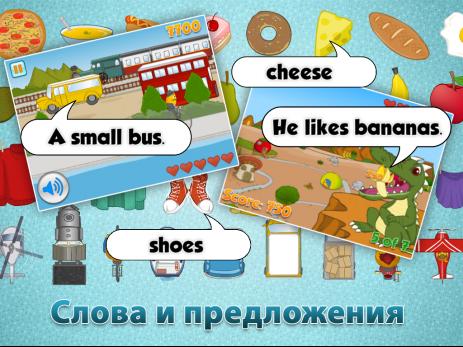Учебные игры Fun English | Android