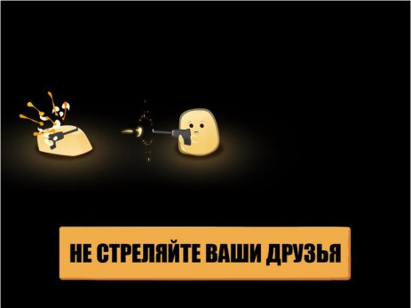 Poster Hopeless - Тёмная пещера