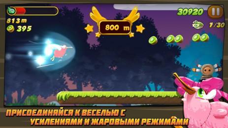 Скриншот Kiwi Dash