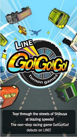 LINE Go!Go!Go! | Android
