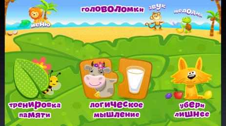 Почемучка | Android