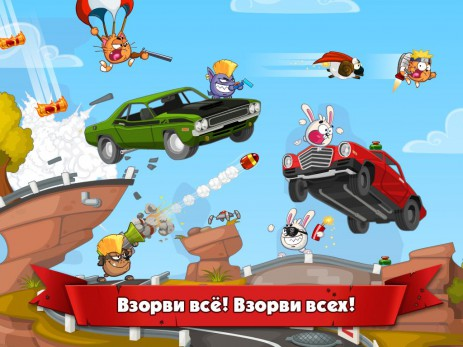 "Poster <span lang=""ru"">Вормикс</span>"