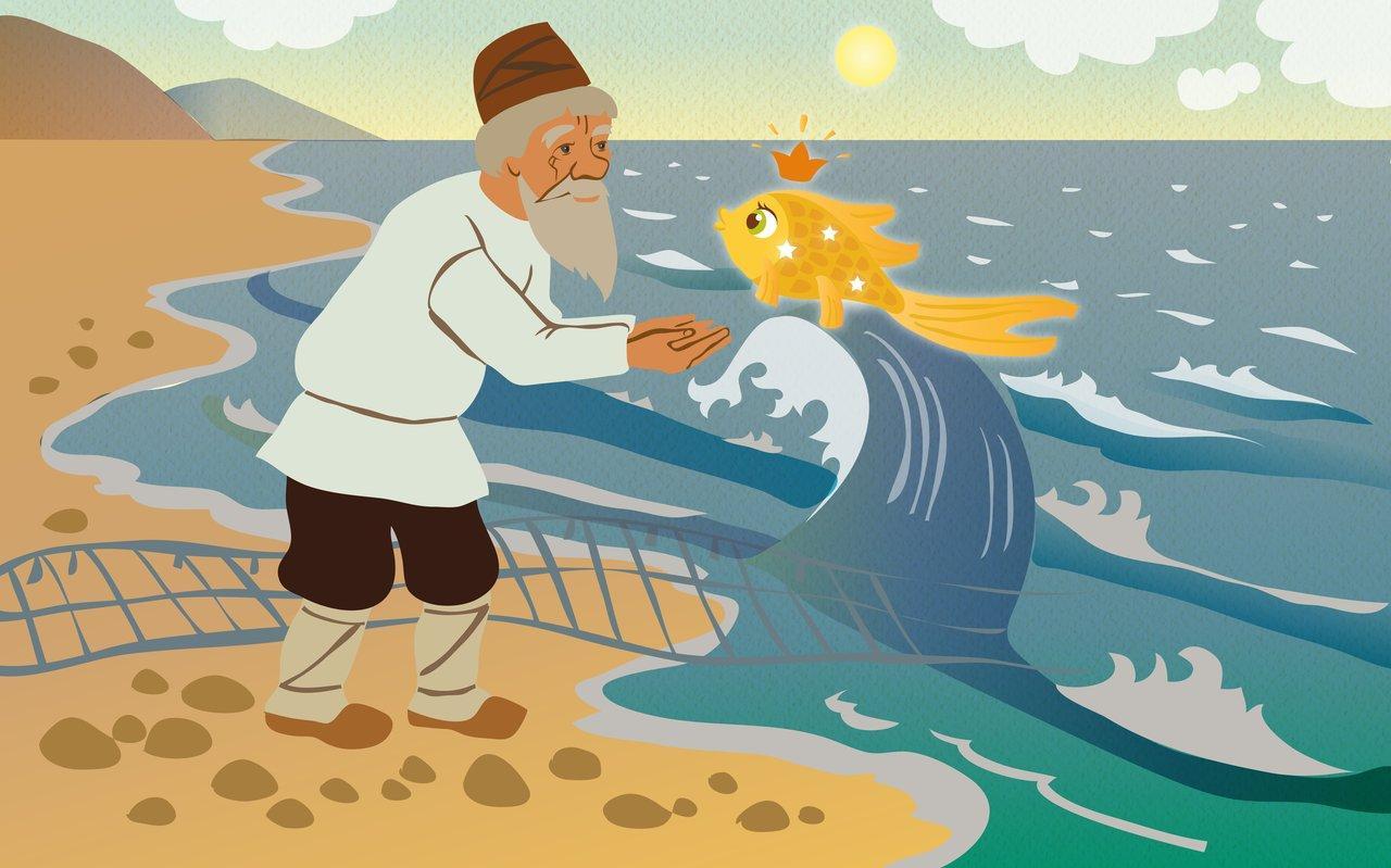 сказка о рыбаке и рыбке без регистрации