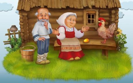 Скриншот Аудио сказки и книжки с картинками для детей 2