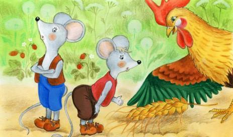 Скриншот Аудио сказки и книжки с картинками для детей 12