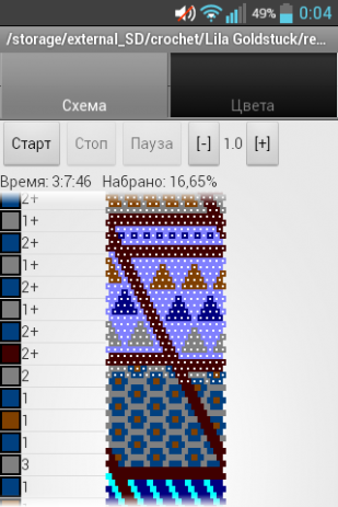 CrochetBeadReader | Android