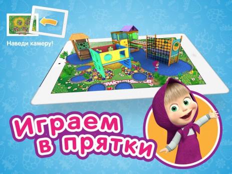 Скриншот Маша в городе