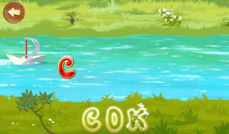 Скриншот Развивающая игра Кораблик