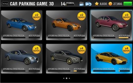 Скриншот Car Parking Game 3D