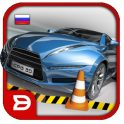 Car Parking Game 3D - icon