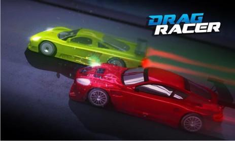 Drag Racer GT - thumbnail