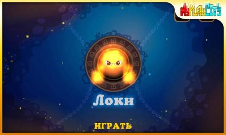 Локи - головоломка | Android