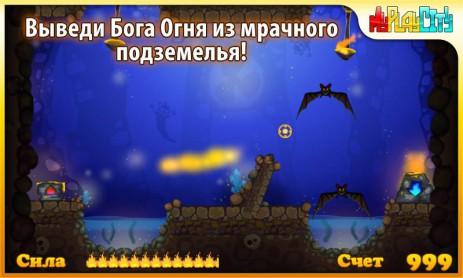 Скриншот Локи