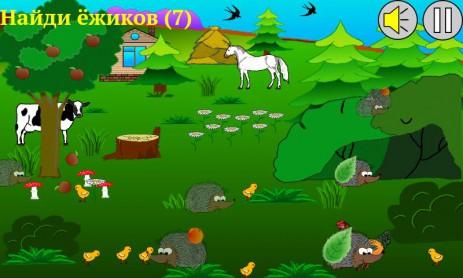 Скриншот Игры для детей