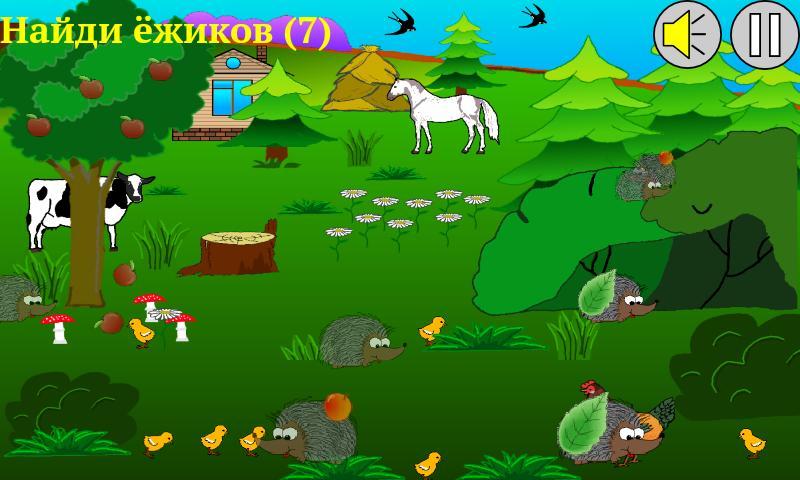 Обучающие Игры Для Детей 3 Лет На Андроид Скачать