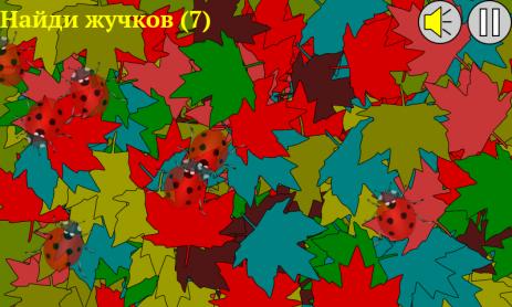 Игры для детей | Android