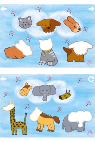 Игра малышам. Изучаем животных | Android