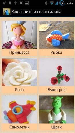 Как лепить из пластилина | Android