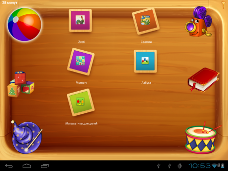 Я Сам! Очень детское приложение | Android