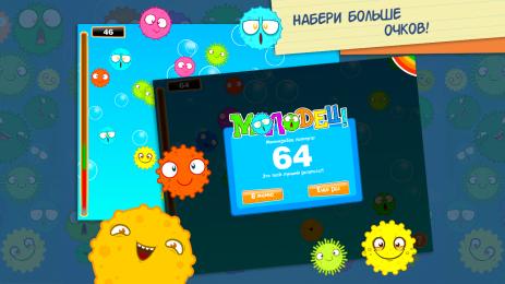 Лопай Мимикробов | Android