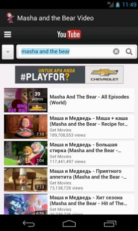 Маша и медведь | Android