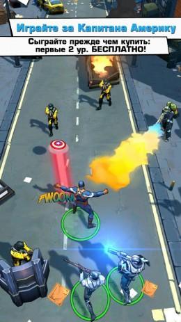 Скриншот Первый Мститель. Другая война