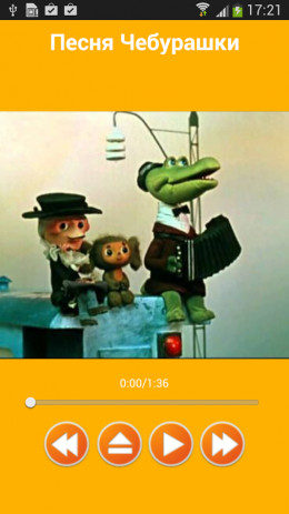 Скриншот Песни из мультфильмов детские