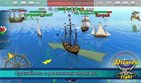 Скриншот Pirates Fight