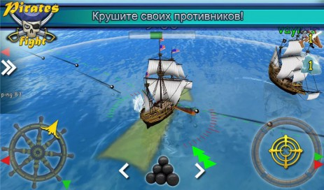 Pirates Fight | Android