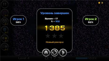 Скриншот Space Xonix
