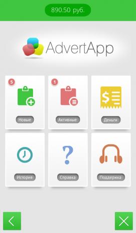 Скриншот Мобильный заработок