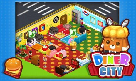 Скриншот Город кафе