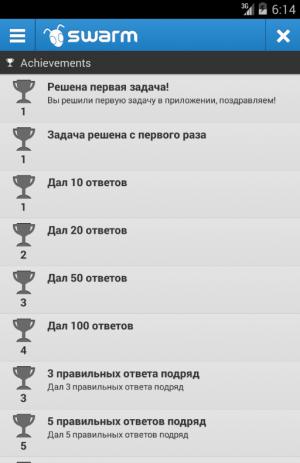 Эврика! - логические задачи | Android