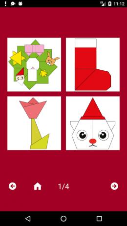 Скриншот Схемы оригами из бумаги