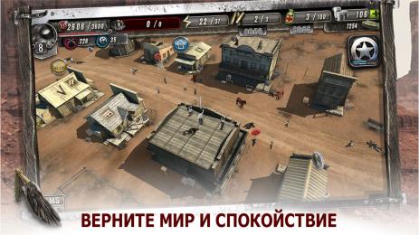 Скриншот Одинокий Рейнджер