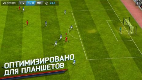 Скриншот FIFA 14 от EA SPORTS™