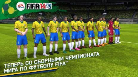 FIFA 14 от EA SPORTS™ | Android
