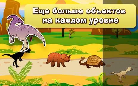 Скриншот Для детей