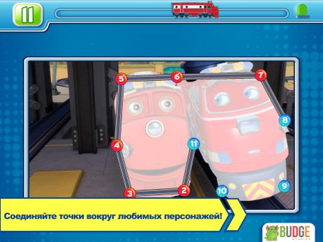 Скриншот Игра
